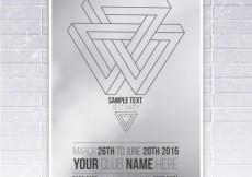 Free vector Penrose triangle poster mockup #17211