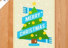 Free vector Christmas tree card #24744