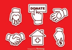Free vector Donate Outline Vector Icons #24579