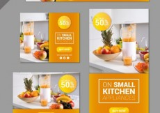 Free vector Kitchen appliances banners #21611