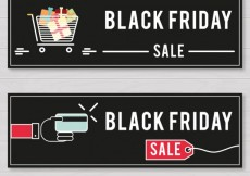 Free vector Black friday banners #33232