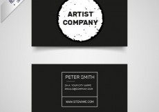 Free vector Business card with white grunge circle #31902