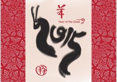Free vector Chinese Lunar New Year Vector #29987