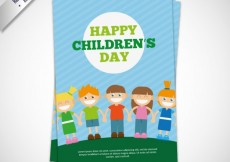 Free vector Funny childrens day card #32988
