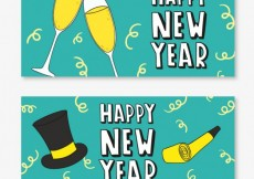 Free vector Funny new year banners #31548