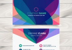Free vector modern colorful business card #33721
