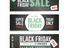 Free vector Retro black friday banners #32653
