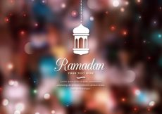 Free vector Ramadan background with blurred effect #1286