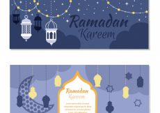 Free vector Ramadan kareem banners with decorative objects #572