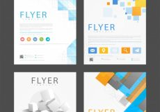 Free vector  Set of four professional flyers with abstract design elements for Business #692