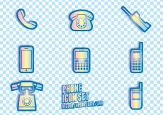 Free vector Phone Icon Symbols #3295