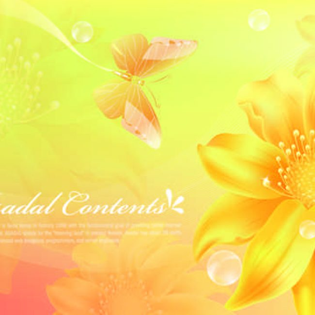 Free vector Abstract background with sunflowers #4411