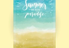 Free vector Abstract summer card in watercolor style #3933