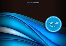 Free vector Blue abstract waves background #5740