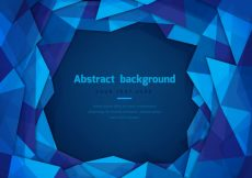 Free vector Blue background in abstract style #9516