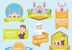 Free vector Collection of happy eid al fitr stickers #10411