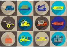 Free vector Delivery Vector Icons #7846