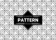 Free vector Geometric black and white pattern #5187