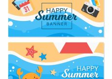 Free vector Happy summer banners with elements in flat design #4782