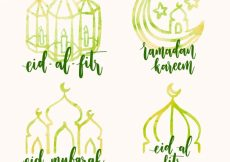 Free vector Pack of pretty watercolor stickers of ramadan #6882