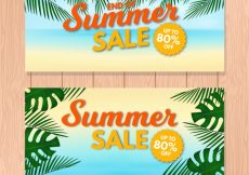 Free vector Summer banners with palm leaves #8498