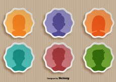 Free vector Vector Set Of Person Icons #4080