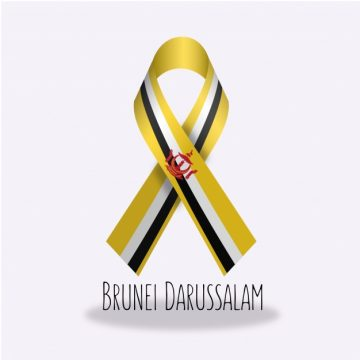 Free vector Brunei darussalam flag ribbon design #14371