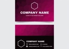 Free vector Elegant corporate abstract card #17137