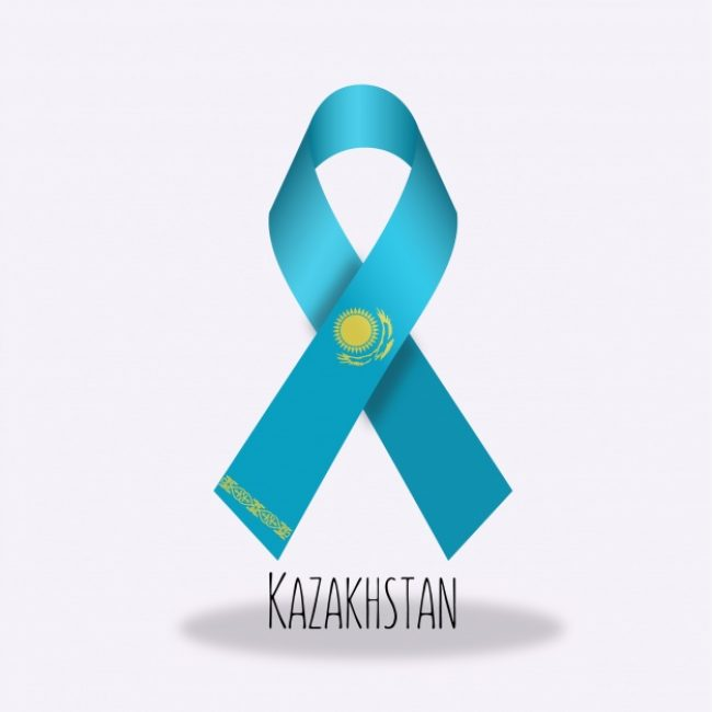 Free vector Kazahstan flag ribbon design #14301