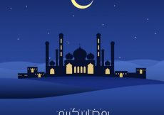 Free vector Mosque and moon ramadan background #12943