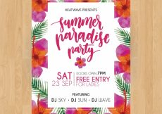 Free vector Summer party poster with watercolor flower decoration #21238